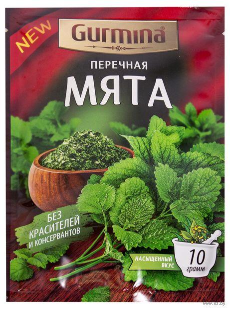 """Мята перечная сушеная """"Gurmina"""" (10 г) — фото, картинка"""