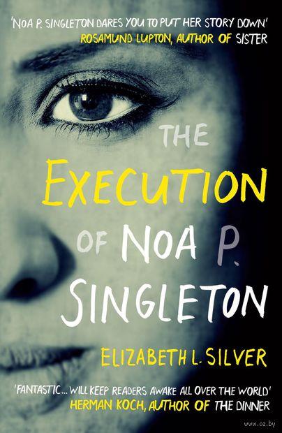 The Execution of Noa P. Singleton. Элизабет Силвер