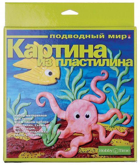 """Картина из пластилина """"Подводный мир"""" — фото, картинка"""