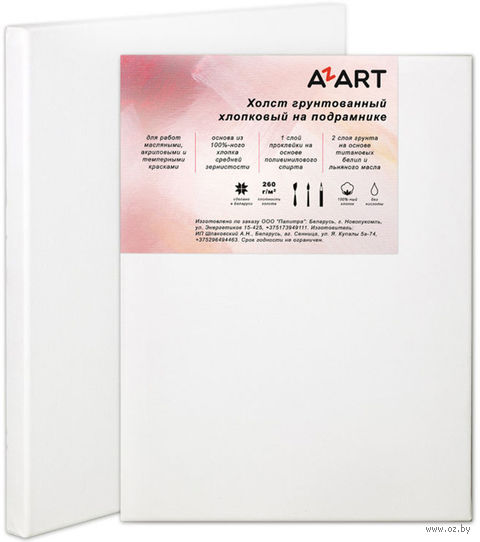 "Холст на подрамнике ""AZART"" (500х1000 мм; арт. AZ0250100) — фото, картинка"