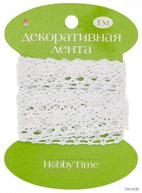 "Кружево декоративное ""Hobby Time"" (1 м; арт. 2-608/01) — фото, картинка"