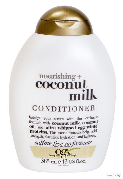 "Кондиционер для волос ""Coconut Milk"" (385 мл) — фото, картинка"