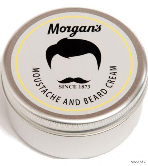 """Крем для бороды и усов """"Morgan's"""" (250 мл) — фото, картинка"""