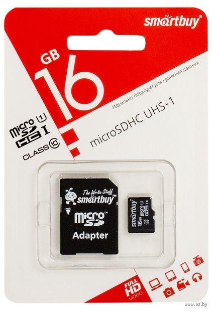 Карта памяти micro SDHC 16Gb SmartBuy Class 10 (с адаптером SD) — фото, картинка