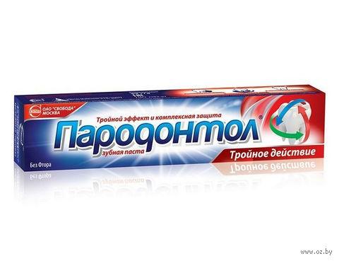 """Зубная паста """"Тройное действие"""" (124 г)"""