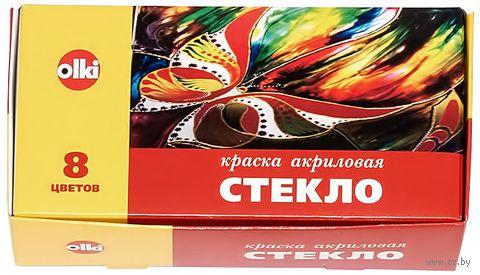 "Акриловые краски по стеклу ""Olki"" (8 цветов х 22 мл)"
