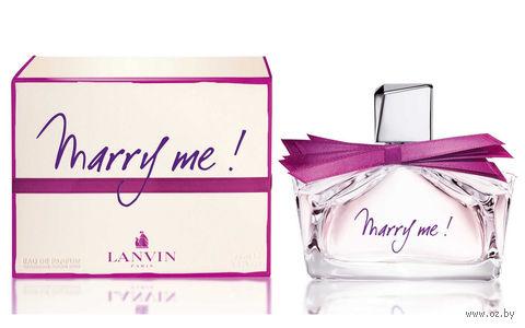 """Парфюмерная вода для женщин """"Marry Me"""" (75 мл) — фото, картинка"""