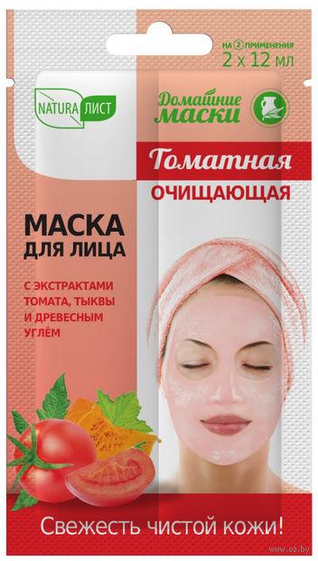 "Маска для лица ""Томатная"" (24 мл) — фото, картинка"
