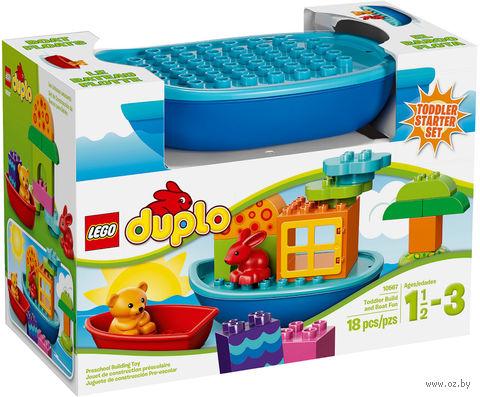 """LEGO Duplo """"Лодочка для малышей"""""""