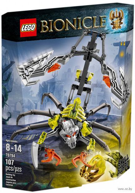 """LEGO Bionicle """"Череп-Скорпион"""""""