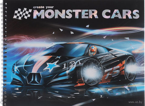 "Раскраска ""Create Your Monster Cars 2"" (с наклейками) — фото, картинка"