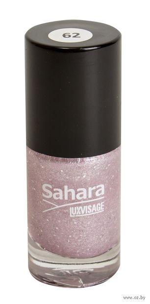 "Лак для ногтей ""Sahara"" (тон: 62)"