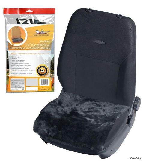 Накидка-подушка из натурального меха на сиденье (чёрная; арт. AFC-SH-04) — фото, картинка