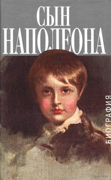 Сын Наполеона. Биография. Андре Кастело