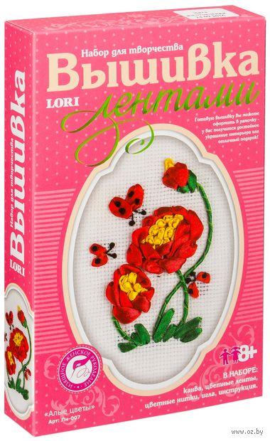 """Вышивка лентами """"Алые цветы"""""""