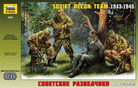 "Набор миниатюр ""Советские разведчики-диверсанты 1943-1945гг."" (масштаб: 1/35) — фото, картинка"