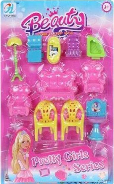 Набор мебели для кукол (арт. 7303)