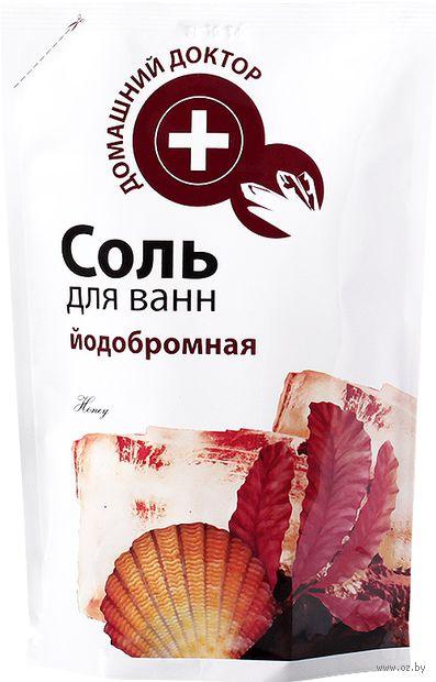 Соль для ванн йодобромная (500 г)