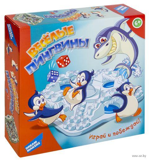 Весёлые пингвины — фото, картинка