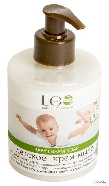 Крем-мыло детское (300 мл) — фото, картинка
