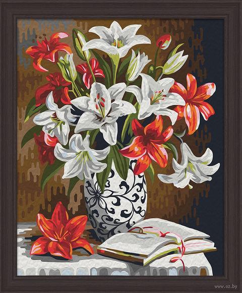 "Картина по номерам ""Красно-белые лилии"" (400х500 мм) — фото, картинка"