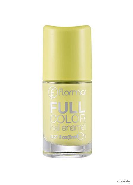 """Лак для ногтей """"Full Color"""" (тон: 21, source of energy) — фото, картинка"""