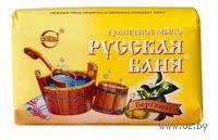 """Мыло """"Русская баня"""" (100 г)"""