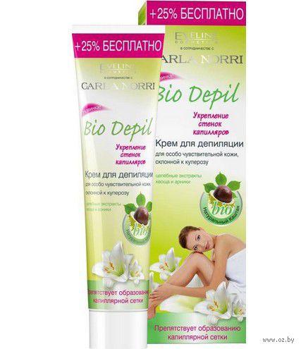 Крем для депиляции Bio Depil для особо чувствительной кожи, склонной к куперозу (125 мл)