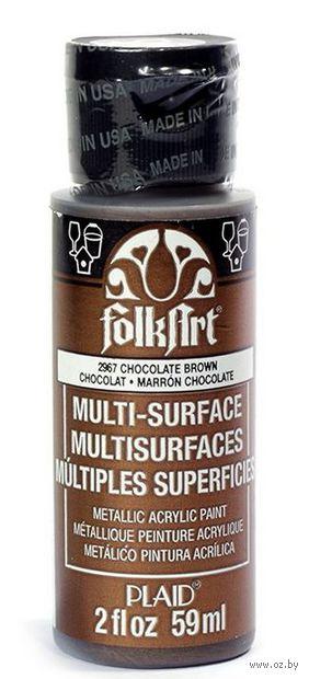 "Краска акриловая ""FolkArt Multi-Surface"" (шоколадно-коричневый металлик, 59 мл; арт. PLD-02967)"