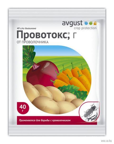 """Препарат для защиты корнеплодов от проволочника """"Провотокс"""" (40 г) — фото, картинка"""