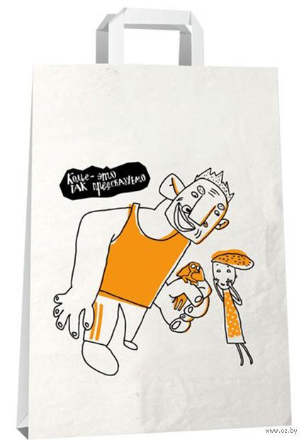 """Пакет бумажный подарочный """"Колье - это так предсказуемо"""" (22х33 см)"""