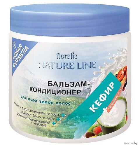 """Бальзам-кондиционер для волос """"Кефир"""" (500 мл)"""