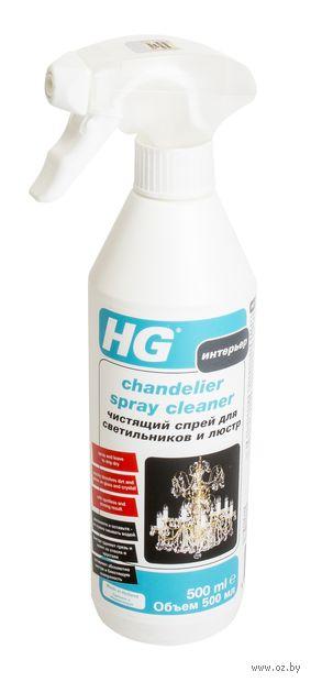 """Спрей для чистки светильников и люстр """"HG"""" (500 мл) — фото, картинка"""