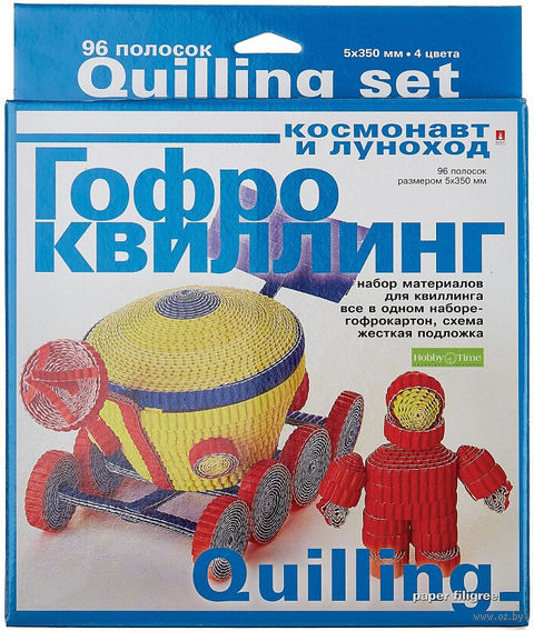 "Набор для квиллинга ""Космонавт и луноход"" — фото, картинка"