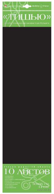 Бумага тишью цветная (10 листов; черная) — фото, картинка