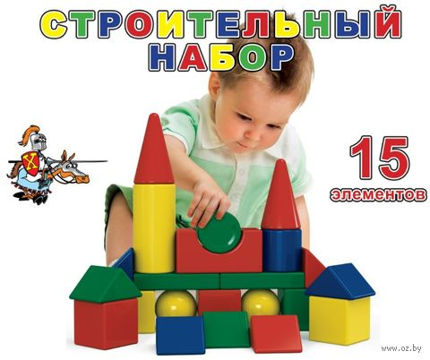 """Конструктор """"Строительный набор"""" (15 деталей) — фото, картинка"""