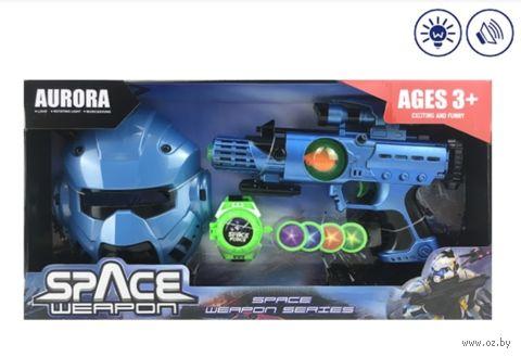 """Игровой набор """"Космическое оружие"""" (арт. 836-11) — фото, картинка"""