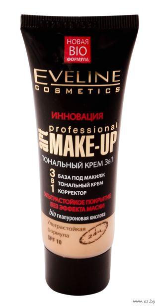 """Тональный крем для лица 3в1 """"Art Professional Make-Up"""" (тон: слоновая кость; 30 мл)"""