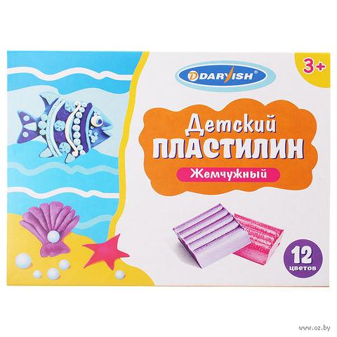 """Пластилин """"жемчужный"""" детский (12 цветов)"""