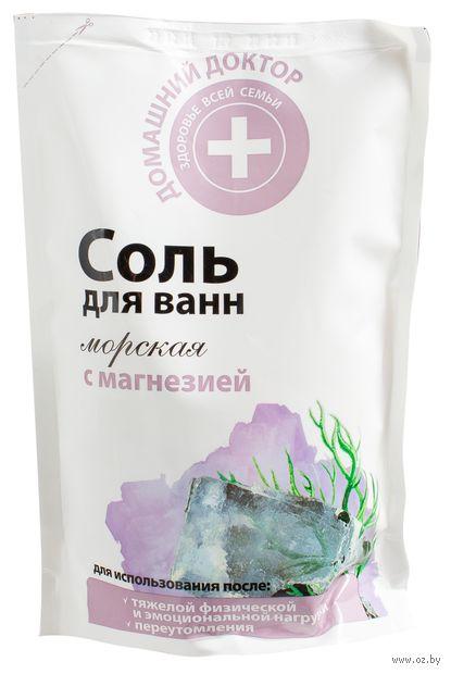 """Соль для ванн """"С магнезией"""" (500 г)"""
