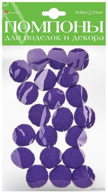Помпоны пушистые №36 (20 шт.; 25 мм; фиолетовые) — фото, картинка