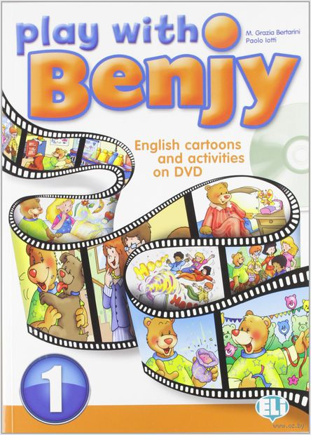 Play with Benjy 1 (+ DVD) — фото, картинка