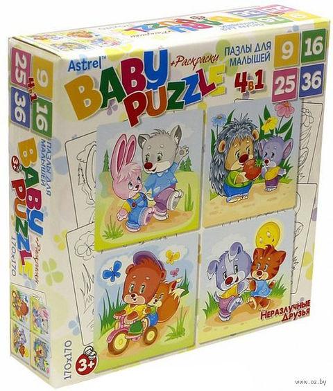 """Набор пазлов """"Baby Puzzle. Неразлучные друзья"""" (9+16+25+36 элементов) — фото, картинка"""