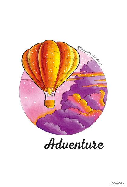 """Блокнот """"Adventure. Скетчи Лизы Красновой"""" (А6) — фото, картинка"""