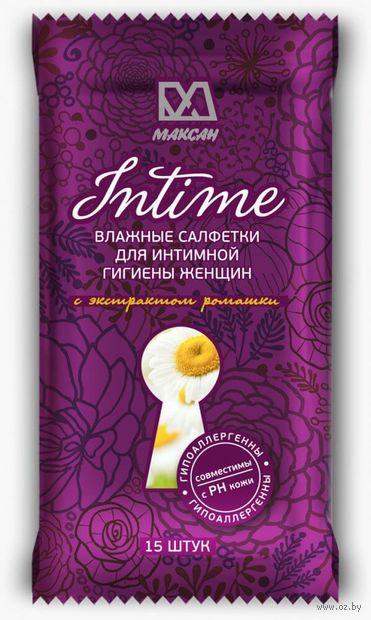 """Влажные салфетки для интимной гигиены """"Для женщин"""" (15 шт)"""