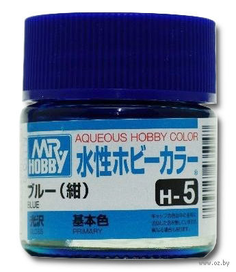 Краска Aqueous Hobby Color водоразбавляемая (blue, H-5)
