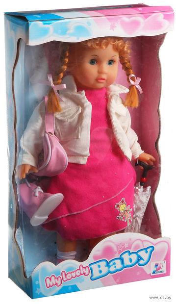 Кукла с зонтиком и сумочкой
