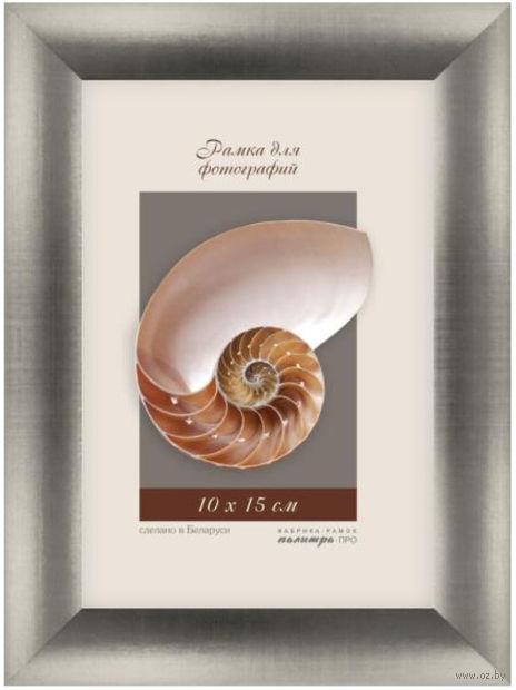 Рамка пластиковая со стеклом (10х15 см; арт. К048/1892) — фото, картинка