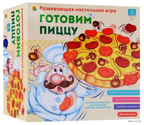 Готовим пиццу — фото, картинка