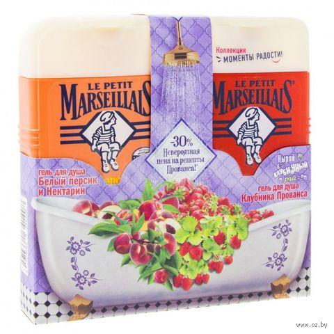 """Подарочный набор """"Le Petit Marseillais"""" (гель для душа, гель-крем для душа) — фото, картинка"""